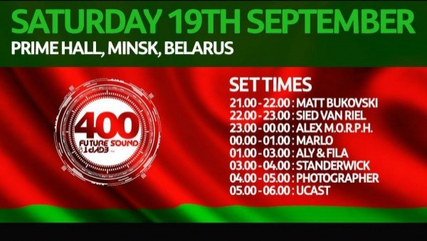 Alex Morph - Future Sound of Egypt 400 Minsk, Belarus