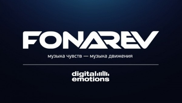 Vladimir Fonarev - Digital Emotions 334